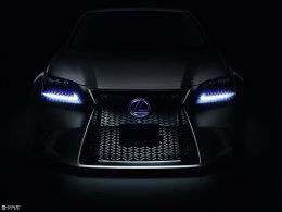 雷克萨斯新一代LS概念车 东京车展发布