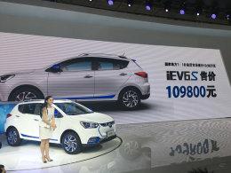 江淮iEV6S北京车展上市 售价21.98万元