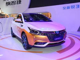 纳智捷锐3电动版北京车展首发 明年上市