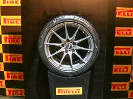 倍耐力P Zero和Dragon Sport轮胎首发