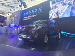 驭胜S350北京车展首发