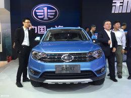 2016北京车展:一汽吉林森雅R7正式发布