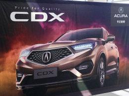 讴歌国产SUV CDX海报