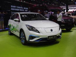 景逸S50 EV车展发布