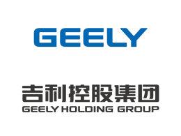 吉利商用车品牌发布 将主打新能源产品