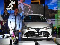 一汽丰田威驰FS正式上市 售6.98万元起