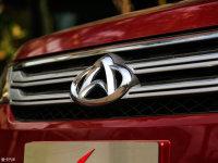 长安欧尚年内推两款新车 四月首发亮相