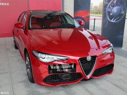 Giulia Milano限量版上市 售43.38万元