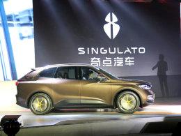 年底量产! 奇点汽车发布iS6预览版车型