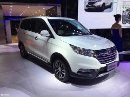 2017上海车展:北京伽途im8 1.4T发布