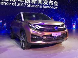 2017上海车展:传祺EnSpirit概念车发布