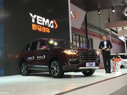 2017上海车展 野马T80上市 8.98万元起