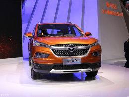 2017上海车展:第二代海马S5正式发布