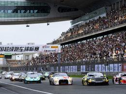 保时捷GT3中国挑战赛与ChinaGT同步开赛