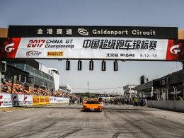 China GT新赛季首站 Xtreme收获GT4亚军