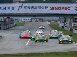 GT Masters超级跑车大师赛珠海顺利起航