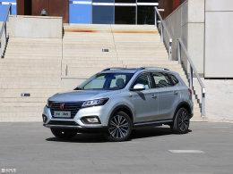 互联网纯电动SUV 荣威ERX5将于今日上市