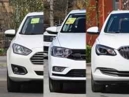 亲民更安全 三款主流合资紧凑型车推荐