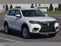 华晨中华V7申报图首度曝光 定位中型SUV