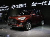 北京现代新ix35 11月15日上市 全新设计