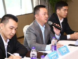 2017广州车展福美来F7核心媒体沟通会