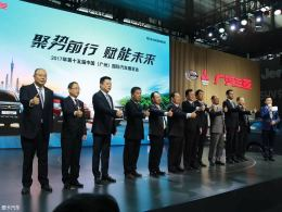 广州车展:广汽三菱发布企业发展蓝图