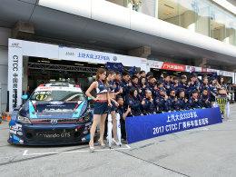 CTCC收官 上汽大众333揽超级组车队冠军