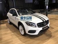 2017广州车展探馆:奔驰GLA极地版抢先看
