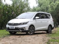 长安欧尚A800新增车型上市 售7.19万元