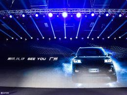 用智能触碰未来 中华V6智领i时代之夜