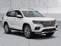 荣威全新SUV RX8申报图 有望上半年上市
