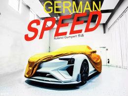 Gumpert新车型预告图