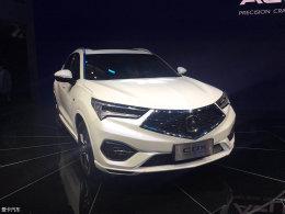 2018北京车展:讴歌CDX混动版正式上市
