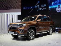 北京车展探馆:荣威RX8