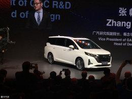 2018北京车展 广汽传祺GM6正式全球首发