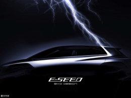 比亚迪将推全新概念车