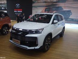 全新北汽幻速S7L发布