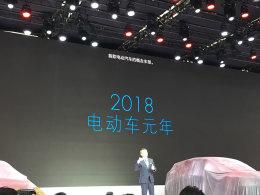 本田2025电动化战略