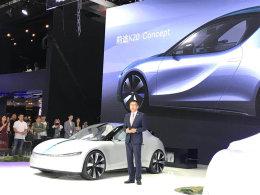 2018北京车展:前途K20概念车正式亮相