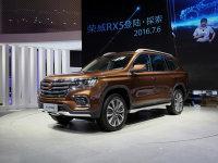 2018北京車展 值得购买的中國品牌新車