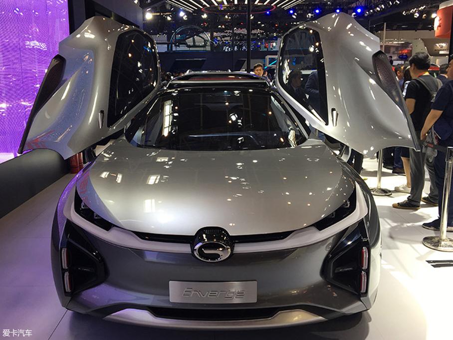 2018北京车展:广汽集团发布新战略规划