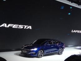 现代新轿跑车LAFESTA