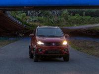 红星X2将6月30日正式上市 定位纯电SUV