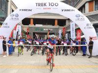 一汽-大众蔚领跨界联合TREK100骑行活动