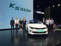 成都车展:起亚K5插电混动正式宣布上市