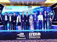 爱卡携ABB FormulaE引导中国新能源文化
