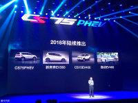 长安新车规划曝光 新奔奔EV360年内推出