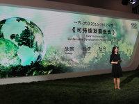 2025年25%为新能源 一汽-大众发新报告