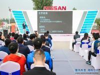 轩逸・纯电丨北京上市会暨300台交付仪式