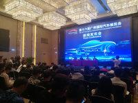第十六届的广州汽车车展即将盛大开幕